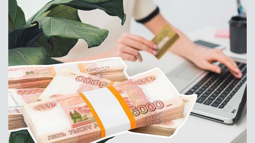 Взять кредит при плохой кредитной истории киров взять онлайн кредит в банке русский стандарт