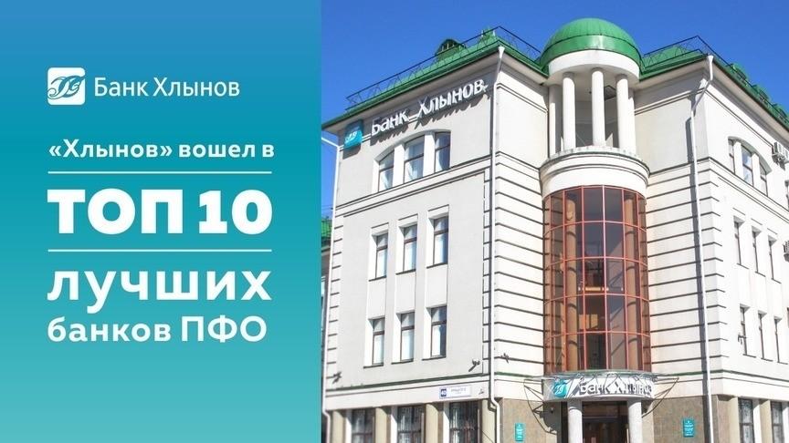 пао сбербанк россии банки ру как оплатить кредит русфинанс через сбербанк
